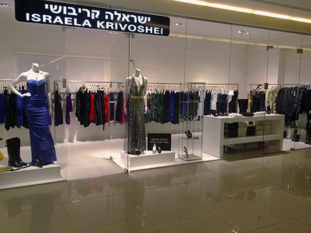 about-israela2
